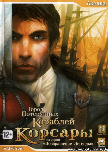 Мод Солянка V 1.4.1 (Fix) Для Гпк С Мод-Паком 1.3.2 Adventure Tales